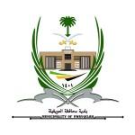 شعار البلدية الجديد