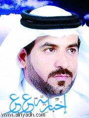 رؤية المملكة 2030 في إنجازات الأمير فيصل بن خالد بن سلطان