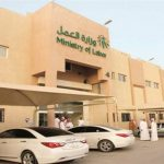 the-saudi-ministry-of-labor-433933