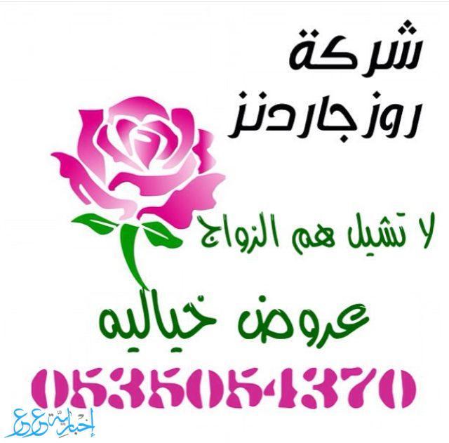 812227290_133424