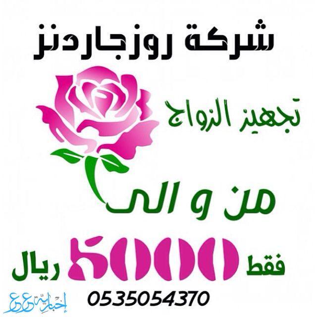 814435347_94125