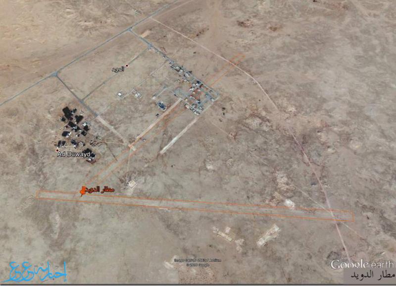 مطار الدويد أقدم مطار مدني في الحدود الشمالية وعمره تجاوز الـ 70 عاما إخبارية عرعر