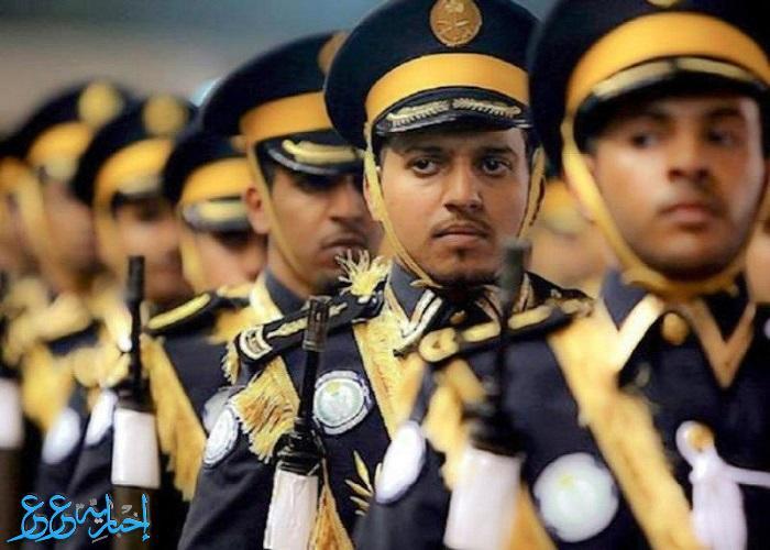 فتح باب القبول لخريجي الثانوية العامة للدورة 64 بكلية الملك فهد الأمنية إخبارية عرعر